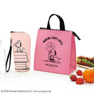 スヌーピー(SNOOPY)のスヌーピー sweet付録 保温保冷バッグ&ペットボトルホルダー(その他)