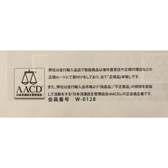 Petromax(ペトロマックス)の[新品・未開封] ペトロマックス HK500 ブラス リフレクター セット スポーツ/アウトドアのアウトドア(ライト/ランタン)の商品写真