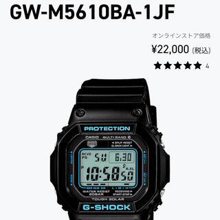 ジーショック(G-SHOCK)のGW-M5610BA-1JF オンラインストア価格 22,000 (税込)(腕時計(デジタル))