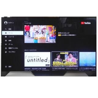 エルジーエレクトロニクス(LG Electronics)のLGエレクトロニクス 有機ELテレビ OLED65B9PJA(テレビ)