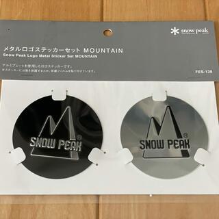スノーピーク(Snow Peak)のスノーピーク メタルロゴステッカーセット  MOUNTAIN FES-138(その他)