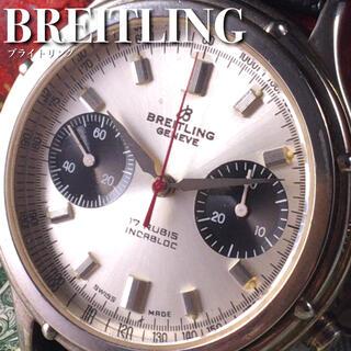 ブライトリング(BREITLING)の★デッドストック級★ブライトリング/手巻き/クロノ/メンズ/腕時計 WW1380(腕時計(アナログ))