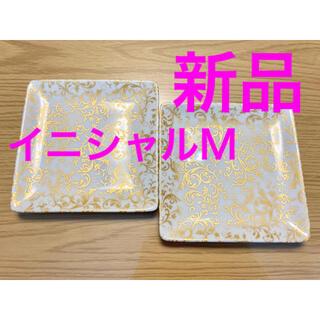 新品 手作り ケーキ皿 プレート皿 12.5cm角 2枚セット イニシャルM (食器)