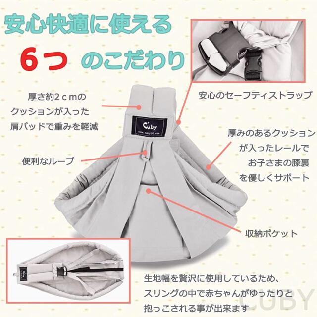 スリング キッズ/ベビー/マタニティの外出/移動用品(スリング)の商品写真