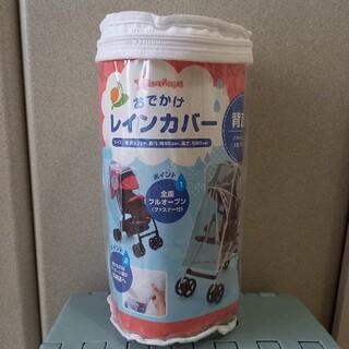 ニシマツヤ(西松屋)のベビーカー レインカバー(ベビーカー用レインカバー)