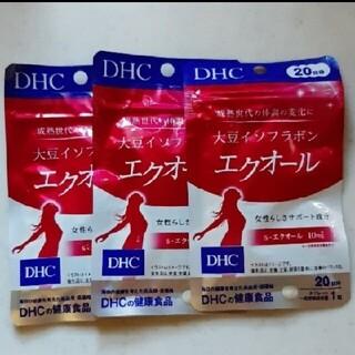 ディーエイチシー(DHC)のエクオール DHC  20日分×3袋セット(その他)