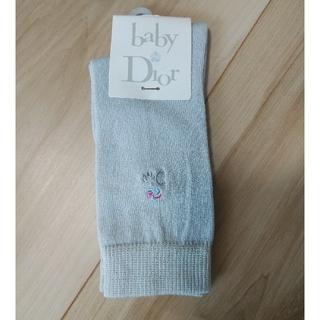 ベビーディオール(baby Dior)の【baby Dior】ベビー靴下(11~12センチ)(靴下/タイツ)