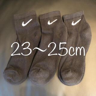 NIKE - 23〜25cm  3足 クウォーターソックス ナイキ エブリデイ クッション