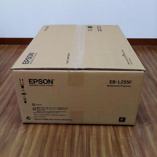 EPSON - EPSON EB-L255F 液晶プロジェクター(新品・未使用品)