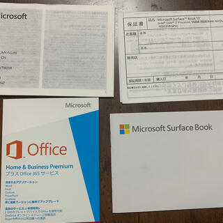 Microsoft - Office Home and Business Premium+365 1年