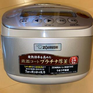 ゾウジルシ(象印)の象印圧力IH炊飯器 NP-BE10(炊飯器)
