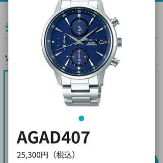 ワイアード(WIRED)のAGAD407 25,300円(税込)  セイコーワイヤード腕時計(腕時計(アナログ))