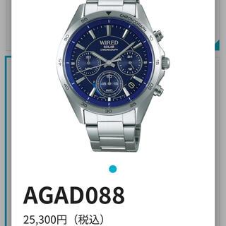 ワイアード(WIRED)の腕時計 メンズAGAD088 25,300円(税込)セイコーワイアード(腕時計(アナログ))