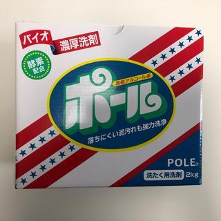 ミマスクリーンケア(ミマスクリーンケア)のポール バイオ濃厚洗剤 2キロ(洗剤/柔軟剤)