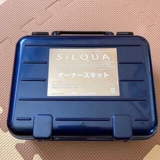 ダイハツ - SiLQUA (シルクア)  オーナーズキット