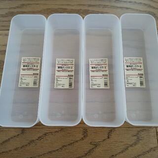 ムジルシリョウヒン(MUJI (無印良品))の無印良品 ポリプロピレン 整理ボックス (ケース/ボックス)