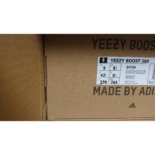 アディダス(adidas)のadidas YEEZY BOOST 380 BLUOAT 27cm(スニーカー)