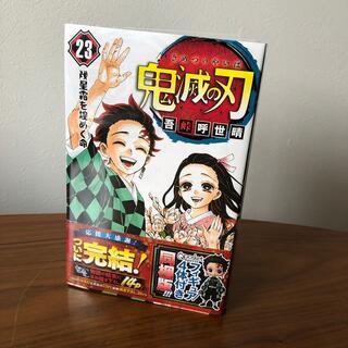 バンダイ(BANDAI)の鬼滅の刃 フィギュア付き同梱版 23 特装版(少年漫画)