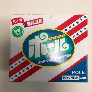ミマスクリーンケア(ミマスクリーンケア)のポコにゃん様専用 ポール バイオ濃厚洗剤 2キロ(洗剤/柔軟剤)