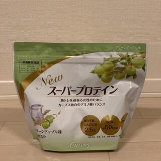 カーブス プロテイン グリーンアップル味(プロテイン)