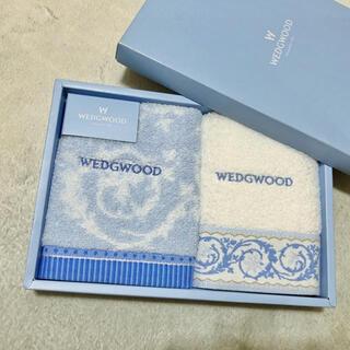 WEDGWOOD - 新品!◾︎ ウェッジウッド☆タオル2枚セット ◾︎ タオルハンカチ