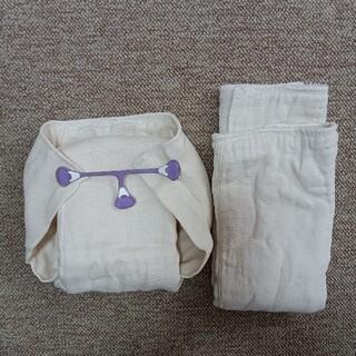 布おむつプレフォールド2枚スナッピー付+マイクロファイバーおむつセット(布おむつ)