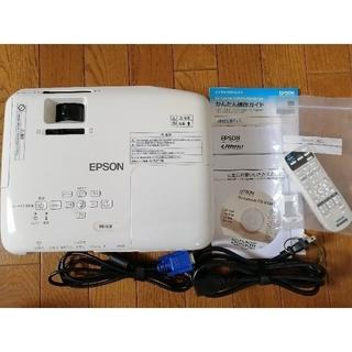 エプソン(EPSON)の期間限定値下げ【美品・完動品】エプソンプロジェクター(小型スピーカー付き)(プロジェクター)