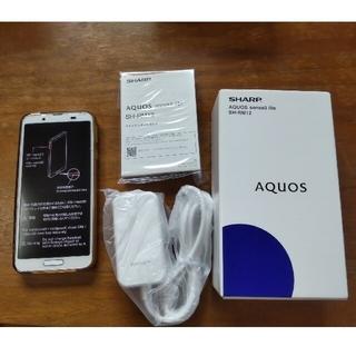 アクオス(AQUOS)のSHARP AQUOS sense3 lite SH-RM12 シルバーホワイト(スマートフォン本体)