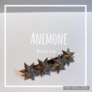 アネモネ(Ane Mone)のアンティーク星★バレッタ(バレッタ/ヘアクリップ)