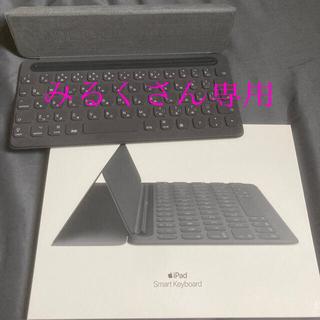 アップル(Apple)のiPad スマートキーボード(キーボード/シンセサイザー)