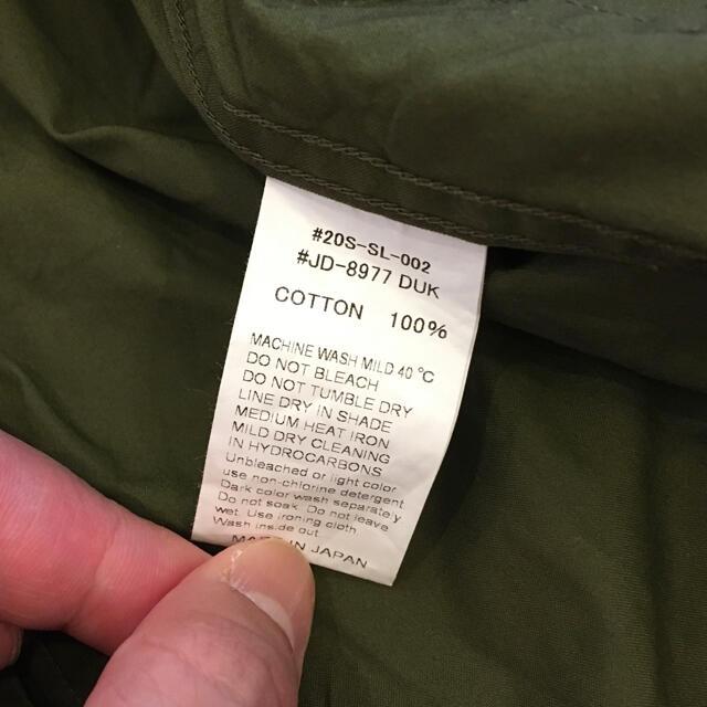 DANTON(ダントン)のURBAN RESEARCHI DOORS別注 DANTON カバーオール メンズのジャケット/アウター(カバーオール)の商品写真