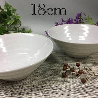 美濃焼 白窯変18cm彩鉢 2個(食器)