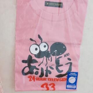 トキオ(TOKIO)の24時間テレビ チャリTシャツ(Tシャツ(半袖/袖なし))