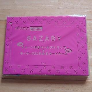 サザビー(SAZABY)のSAZABY付録 カードケース 新品。(名刺入れ/定期入れ)