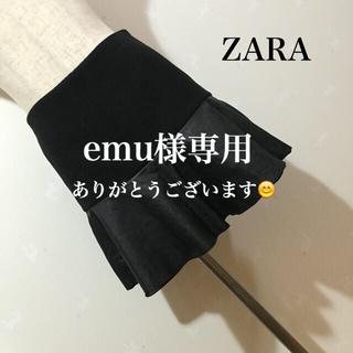 ザラ(ZARA)のZARA ミニスカート(ミニスカート)