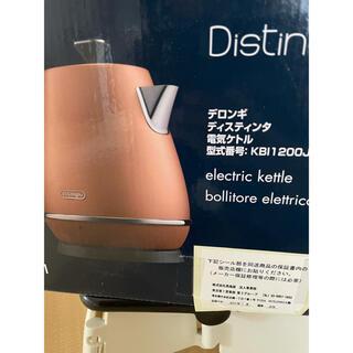 DeLonghi - デロンギ 電気ケトル