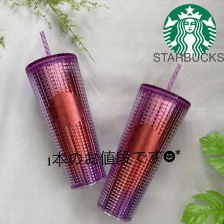 スターバックスコーヒー(Starbucks Coffee)の新作 日本未発売 レア スターバックス キラキラ タンブラー(タンブラー)