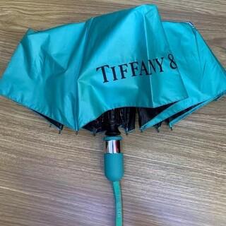 ティファニー(Tiffany & Co.)のティファニー Tiffany & Co. アンブレラ 折りたたみ傘 自動開閉(傘)