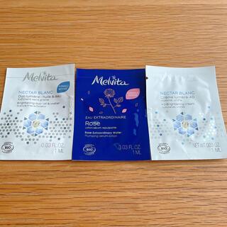 Melvita - メルヴィータ 3点セット