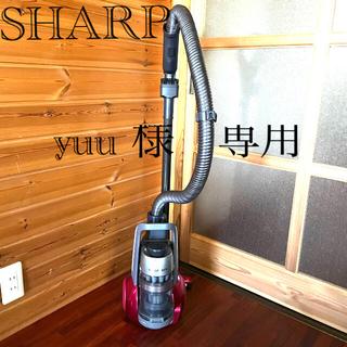 シャープ(SHARP)のSHARP   サイクロン式クリーナー EC-VS510(掃除機)