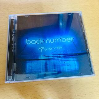 バックナンバー(BACK NUMBER)のmikea様 バックナンバー アンコール(ポップス/ロック(邦楽))