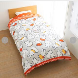 しまむら - ミッフィー  掛けふとんカバー  セミダブル おばけ柄 しまむらWEB限定 寝具
