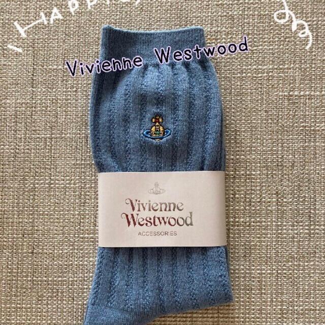 Vivienne Westwood(ヴィヴィアンウエストウッド)のVivienne Westwood ヴィヴィアンソックス 水色 レディースのレッグウェア(ソックス)の商品写真