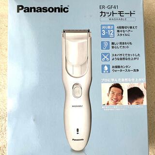 パナソニック(Panasonic)のPanasonic  ER-GF41 バリカン セルフカット(その他)