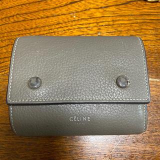 セリーヌ(celine)のセリーヌ財布(財布)