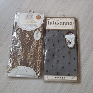 チュチュアンナ(tutuanna)のタイツ 新品未使用(タイツ/ストッキング)