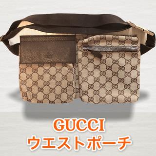 Gucci - GUCCI グッチ 男女共用 ウエストポーチ ショルダーバッグ ボディバッグ