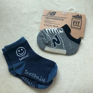 New Balance - 靴下セット 13-19cm