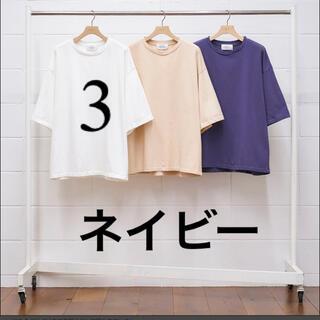 アンユーズド(UNUSED)の3 unused 21ss us2015 tシャツ ネイビー(Tシャツ/カットソー(半袖/袖なし))