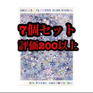 ZINGARO SKULLS & FLOWERS BLUE SIGNAL(その他)